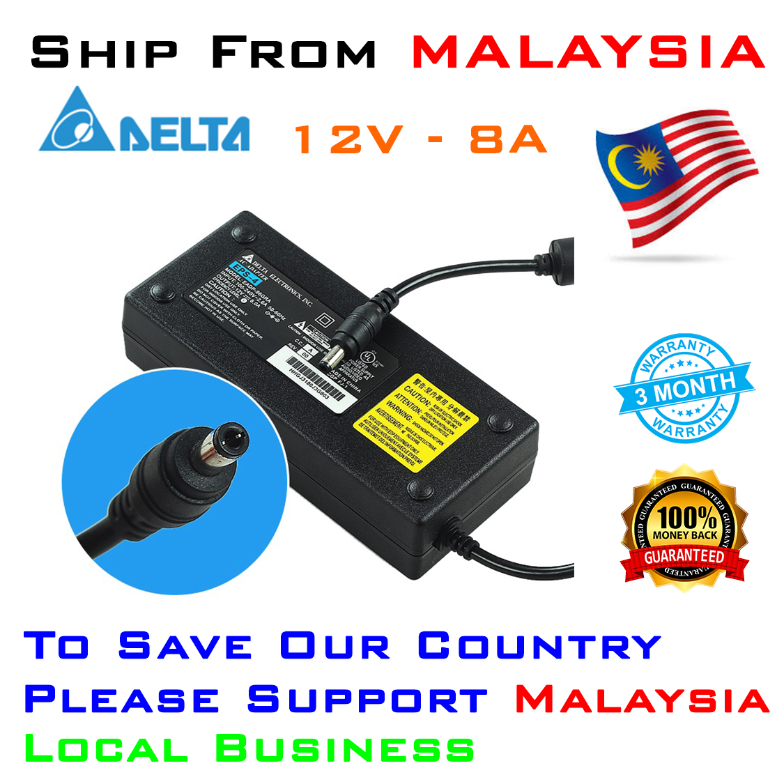 Power Supply AC Adapter - MY Mobile Signal Booster Shop