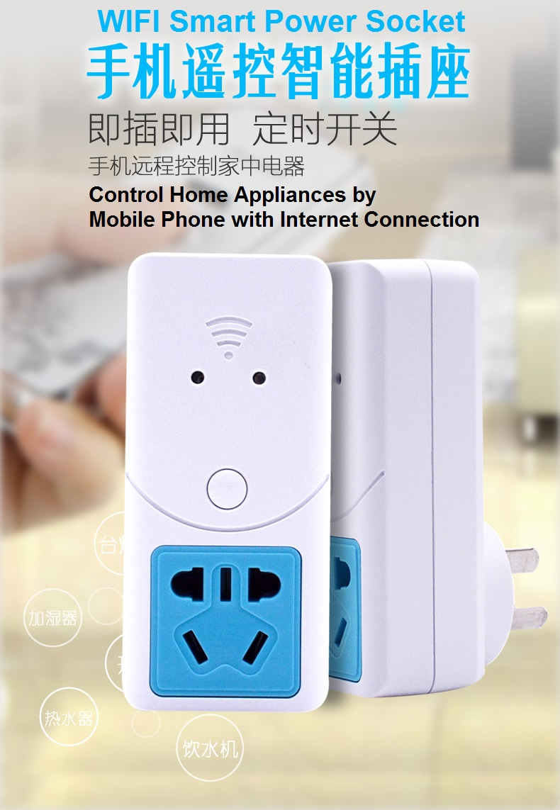 Smart Wifi Power Socket