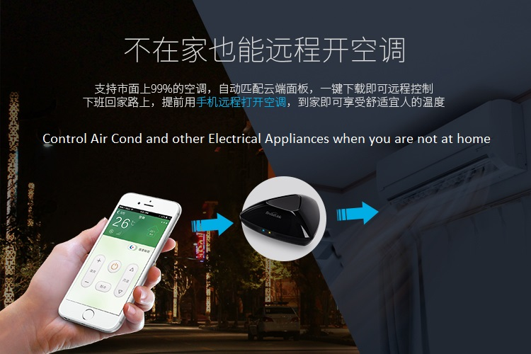 MyMB Smart Home Wifi Universal IR - RF 315MHz - RF 433MHz Remote Control Aircond