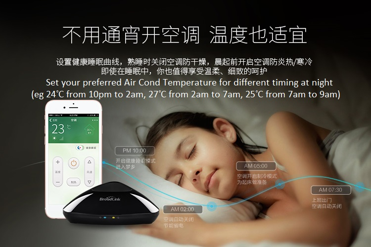 MyMB Smart Home Wifi Universal IR - RF 315MHz - RF 433MHz Remote Control Aircond wirelessly