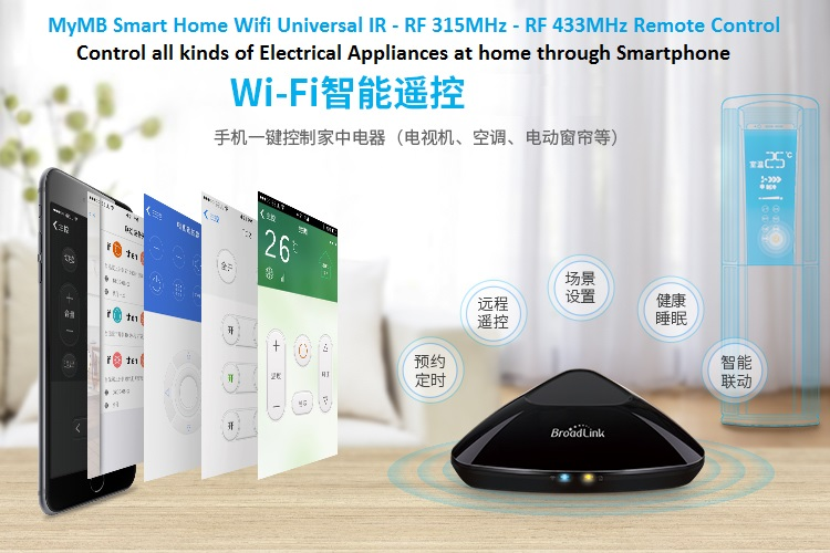 MyMB Smart Home Wifi Universal IR - RF 315MHz - RF 433MHz Remote Control