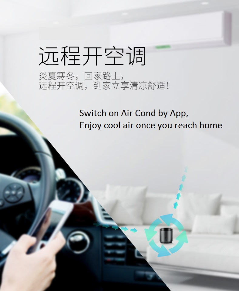 MyMB Smart Home Wifi Universal IR Remote Control Air Cond