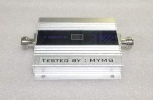 Silver booster with LCD