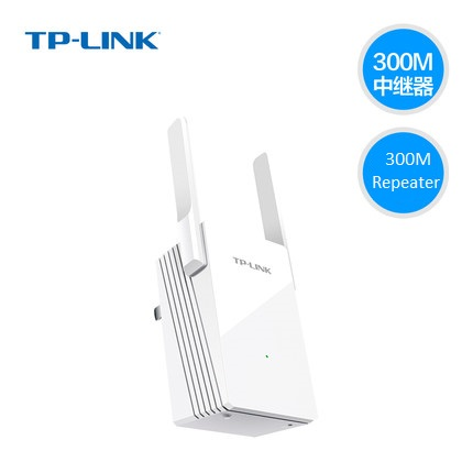 Wifi Range Extender Wifi Repeater (TP Link) - MY Mobile Signal
