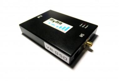 GSM900 Car Booster Set (VR-G50)